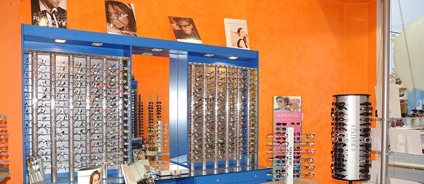Κατάστημα Οπτικών Eyeshop Άνω Γλυφάδας d538eb47927
