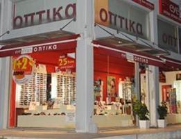 Κατάστημα Οπτικών Eyeshop Πόρτο Ράφτη (Εμπορικό κέντρο East Attica)