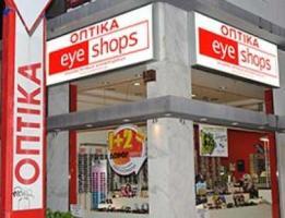 Κατάστημα Οπτικών Eyeshop Τερψιθέας