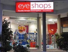 Κατάστημα Οπτικών Eyeshop Πόρτο Ράφτη (Εμπορικό κέντρο Everest)
