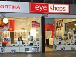Κατάστημα Οπτικών Eyeshop Ραφήνας